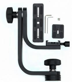 RH2 Twin Arm Gimbal